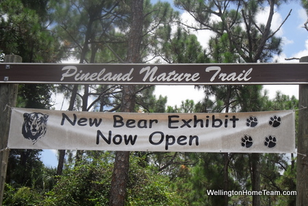 Busch Wildlife Sanctuary Bear Exhibit