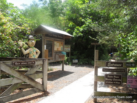 Busch Wildlife Sanctuary Entrance
